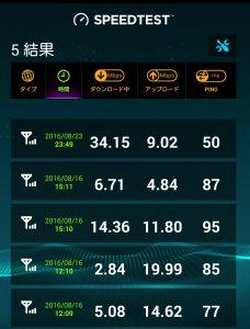 Screenshot_2016-08-23-23-50-15