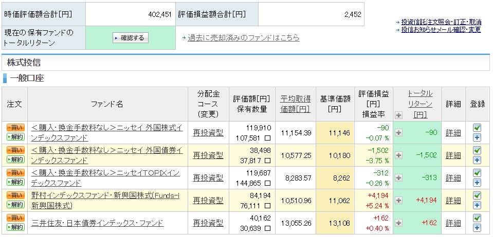 20160830_004