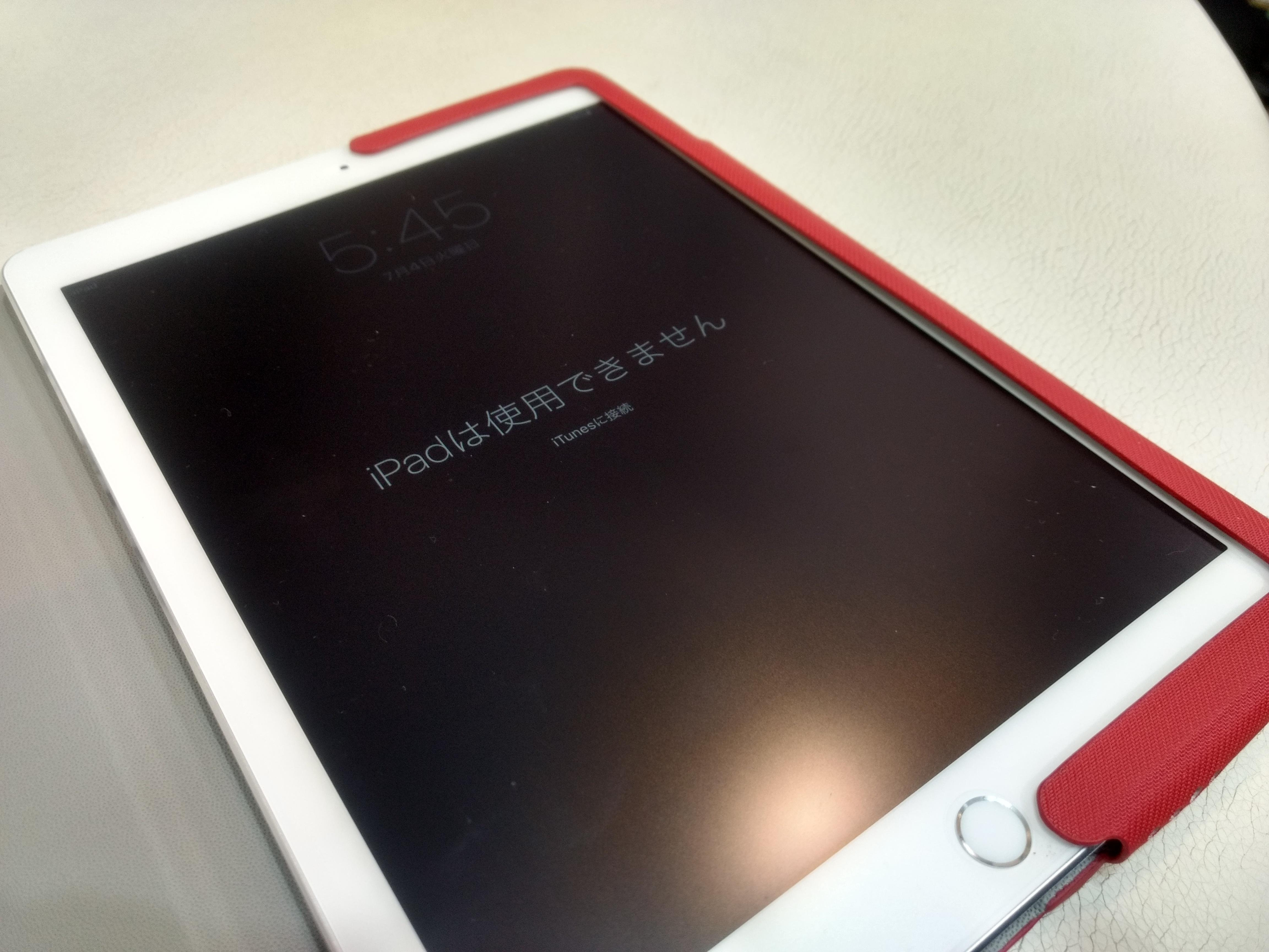 iPadは使用できません」「itunes...