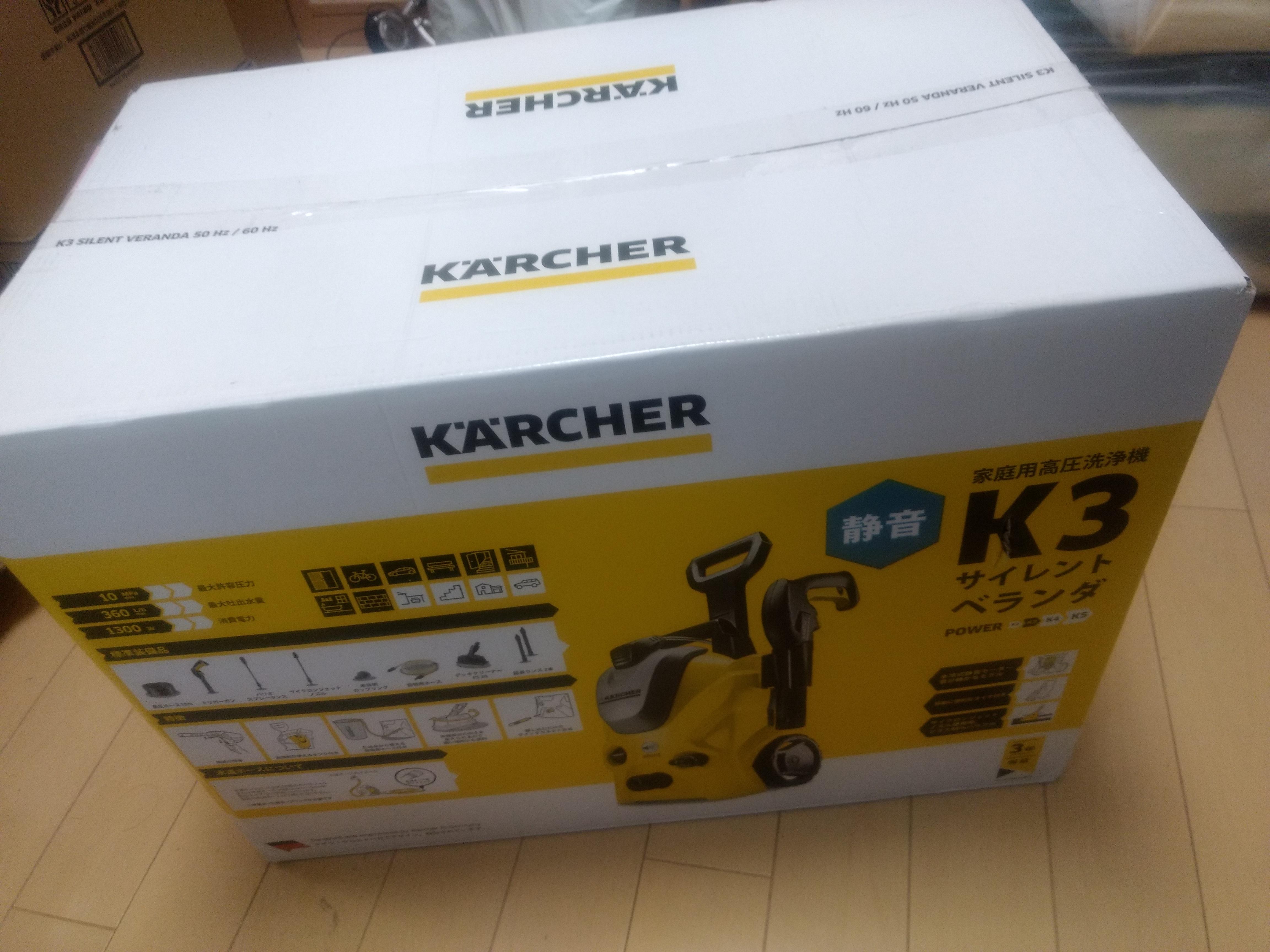 高圧 洗浄 サイレント ケルヒャー 機